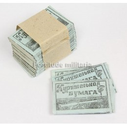 Russians paper for cigarettes
