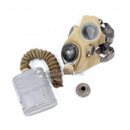 British gaz mask