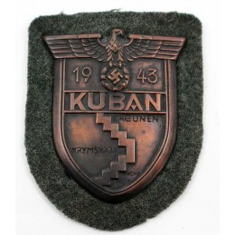 Kuban armshield